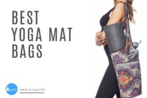 BEST-YOGA-MAT-BAGS